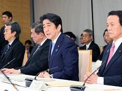 国家戦略特別区域諮問会議-平成28年2月5日