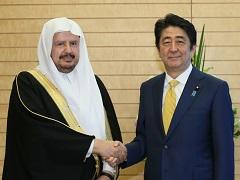 シェイク・サウジアラビア諮問評議会議長による表敬-平成28年3月8日