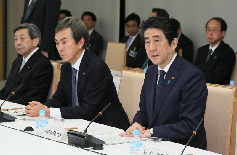 経済財政諮問会議-平成28年3月11日