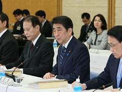 教育再生実行会議-平成28年3月22日