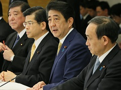 明日の日本を支える観光ビジョン構想会議-平成28年3月30日