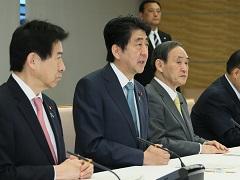 国際的に脅威となる感染症対策関係閣僚会議-平成28年4月5日