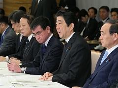 平成28年熊本県熊本地方を震源とする地震非常災害対策本部会議(第20回)-平成28年4月30日