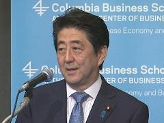 コロンビア大学ビジネススクール日本経済経営研究所創立30周年記念カンファレンス-平成28年5月13日