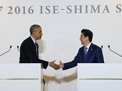 G7伊勢志摩サミット-開催前日--平成28年5月25日