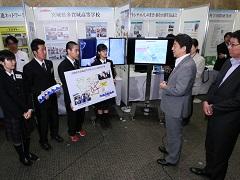 東日本大震災5周年復興フォーラム-平成28年6月6日