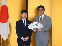 内閣総理大臣顕彰式-平成28年6月16日