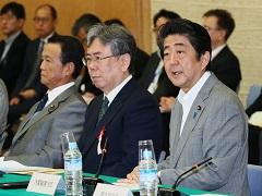 税制調査会-平成28年9月9日