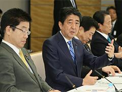 働き方改革実現会議-平成28年10月24日