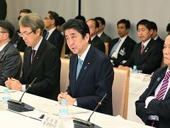 経済財政諮問会議-平成28年11月8日