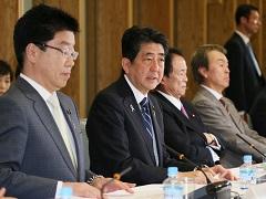 働き方改革実現会議-平成28年11月16日