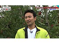 (復興庁)「みんなで未来をつくろうTV」福島編2