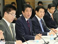 働き方改革実現会議-平成28年11月29日