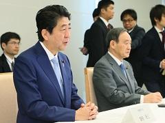拉致問題に関する四大臣会合-平成28年12月2日