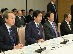 経済財政諮問会議-平成28年12月7日