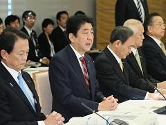 原子力防災会議-平成28年12月9日