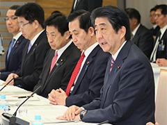 国家戦略特別区域諮問会議-平成28年12月12日
