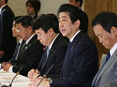 宇宙開発戦略本部会合-平成28年12月13日