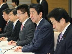 働き方改革実現会議-平成28年12月20日