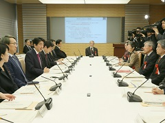 「総合科学技術・イノベーション会議」・「経済財政諮問会議」合同会議-平成28年12月21日