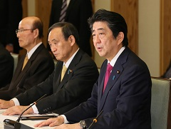 海上保安体制強化に関する関係閣僚会議-平成28年12月21日