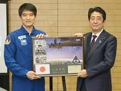 大西宇宙飛行士による表敬-平成28年12月26日