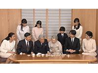 新年をお迎えになった皇室のご近況(平成29年)