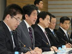 働き方改革実現会議-平成29年2月1日