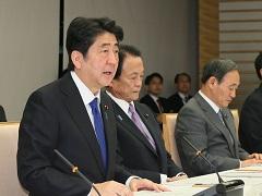 国家戦略特別区域諮問会議-平成29年3月6日