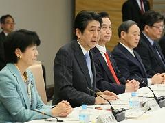 規制改革推進会議-平成29年3月29日