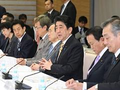 中央防災会議-平成29年4月11日