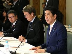 経済財政諮問会議-平成29年4月12日