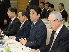 天皇の公務の負担軽減等に関する有識者会議-平成29年4月21日