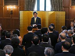 参議院70周年記念祝賀会-平成29年5月19日