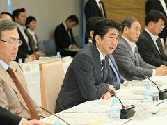 未来投資会議-平成29年5月30日