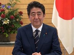 国際平和協力法25周年記念公開シンポジウム 内閣総理大臣ビデオメッセージ