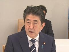 政府与党連絡会議-平成29年9月4日