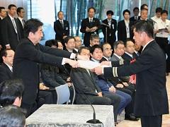 防災功労者内閣総理大臣表彰式-平成29年9月8日