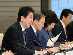 新型インフルエンザ等対策訓練-平成29年11月7日