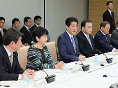 規制改革推進会議-平成29年11月29日