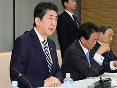 経済財政諮問会議-平成29年12月1日