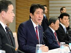 行政改革推進会議-平成29年12月7日