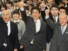 岩手県訪問-平成29年12月20日