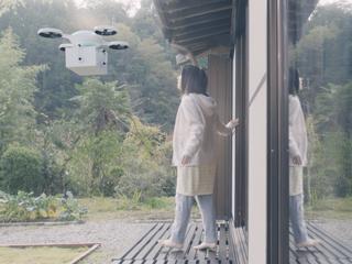 ソサエティ5.0「すぐそこの未来」篇(WEB動画)