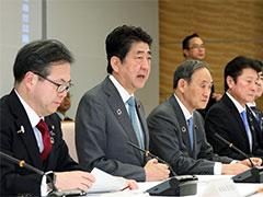 再生可能エネルギー・水素等関係閣僚会議-平成29年12月26日