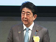 日本経済団体連合会審議員会-平成29年12月26日