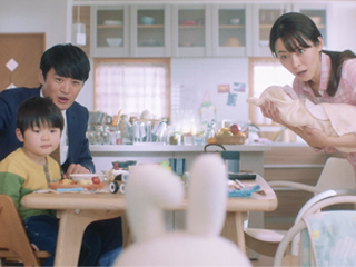 マイナンバー「子育てお助けカード」篇(30秒)