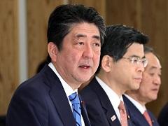 政府与党連絡会議-平成30年1月5日