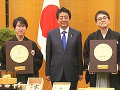 国民栄誉賞表彰式-平成30年2月13日