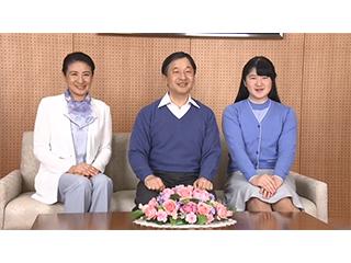 皇太子殿下のお誕生日に際してのご近況(平成30年)